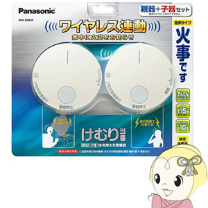 【キャッシュレス5%還元】SHK6902P パナソニック けむり当番 薄型2種 電池式・ワイヤレス連動 親器+子器セット1台【/srm】