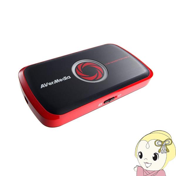 AVT-C875 アバーメディア ポータブル ビデオキャプチャー デバイス【smtb-k】【ky】