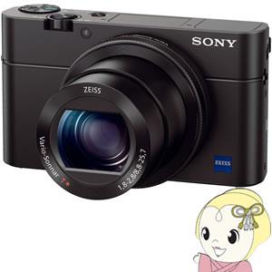 【キャッシュレス5%還元】ソニー デジタルカメラ Cyber-shot DSC-RX100M4 【4K対応】【Wi-Fi機能】【/srm】