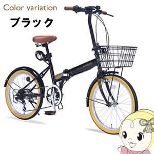 [予約 7月26日以降]【メーカー直送】 M-252-BK マイパラス 折りたたみ自転車 20インチ ブラック【smtb-k】【ky】