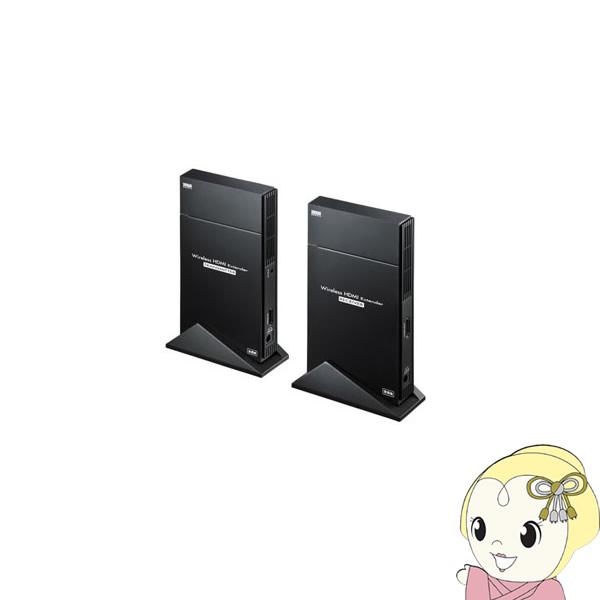 VGA-EXWHD5 サンワサプライ ワイヤレスHDMIエクステンダー(据え置きタイプ・セットモデル)【/srm】