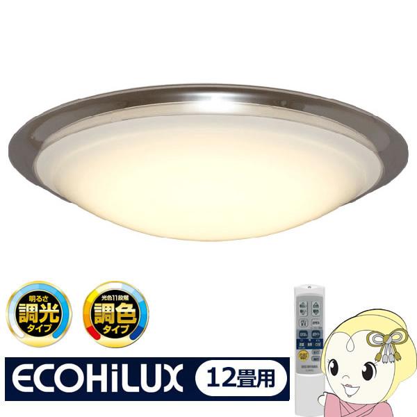 CL12DL-FRM アイリスオーヤマ LEDシーリングライト ECOHiLUX ~12畳用 (調光・調色タイプ)【smtb-k】【ky】【KK9N0D18P】