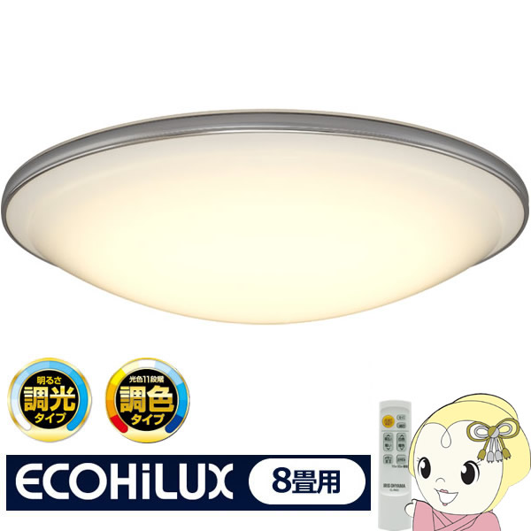 CL8DL-PM アイリスオーヤマ LEDシーリングライト ECOHiLUX ~8畳用 (調光・調色タイプ)【KK9N0D18P】【/srm】