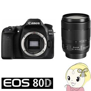 キヤノン デジタル一眼レフカメラ EOS 80D EF-S18-135 IS USM レンズキット【smtb-k】【ky】【KK9N0D18P】