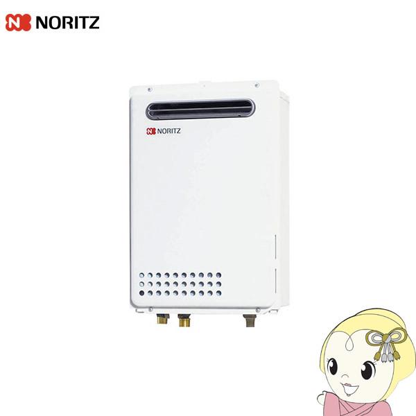 GQ-2437WS ノーリツ 24号 ガス給湯器 給湯専用【smtb-k】【ky】