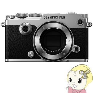 オリンパス ミラーレス一眼カメラ OLYMPUS PEN-F ボディ [シルバー]【smtb-k】【ky】【KK9N0D18P】