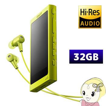 [予約]NW-A36HN-Y ソニー ウォークマン Aシリーズ [メモリータイプ] ライムイエロー 32GB【smtb-k】【ky】