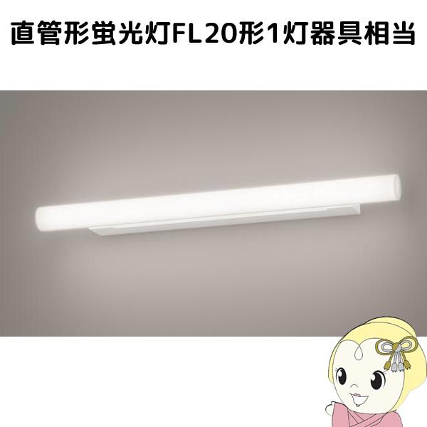 NNN12297LE1 パナソニック 天井直付型・壁直付型 LED(温白色) ミラーライト 直管形蛍光灯FL20形1灯器具相当【smtb-k】【ky】