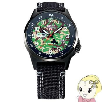 【キャッシュレス5%還元】【あす楽】在庫あり Kentex 腕時計 JSDF カモフラージュモデル S715M-08【/srm】