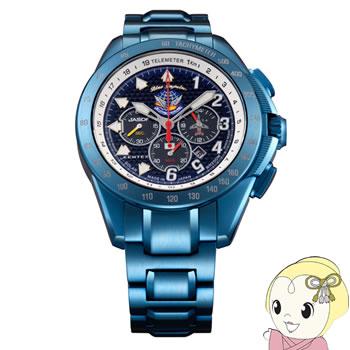 【あす楽】【在庫あり】Kentex ソーラー 腕時計 T-4 20周年記念 ブルーインパルスSP S720M-02【smtb-k】【ky】