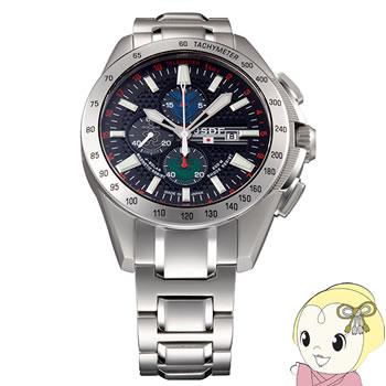 【あす楽】【在庫あり】Kentex ソーラー 腕時計 JSDF トライフォースSP シルバーエディション S720M-03【smtb-k】【ky】