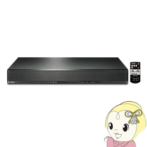 SRT-700-B ヤマハ テレビボードスピーカー【smtb-k】【ky】