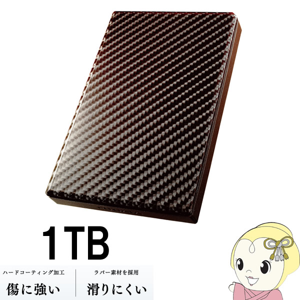 HDPT-UT1BR アイ・オー・データ USB 3.0対応ポータブルHDD 高速カクうす 1TB【smtb-k】【ky】