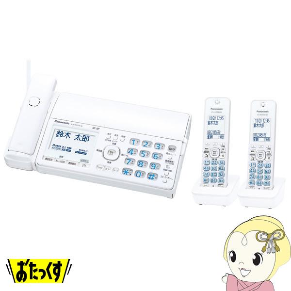 [予約]KX-PD515DW-W パナソニック デジタルコードレス普通紙ファクス (子機2台付き)【smtb-k】【ky】