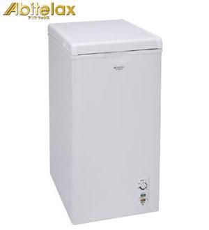 ACF-603C アビテラックス 冷凍庫 60L【smtb-k】【ky】