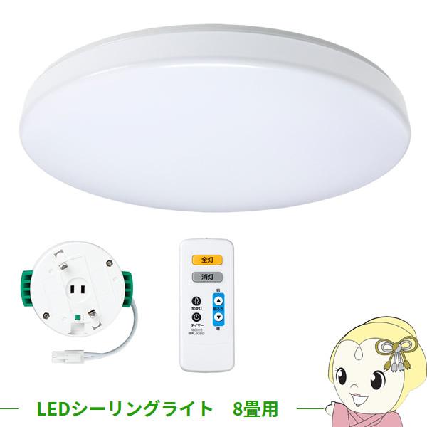 LE-W30L8K-K 【smtb-k】 一人暮らし向け 電球色 調光 【KK9N0D18P】 06-0653 【ky】 【商品番号】 オーム電機 8畳用 新生活 和風シーリングライト