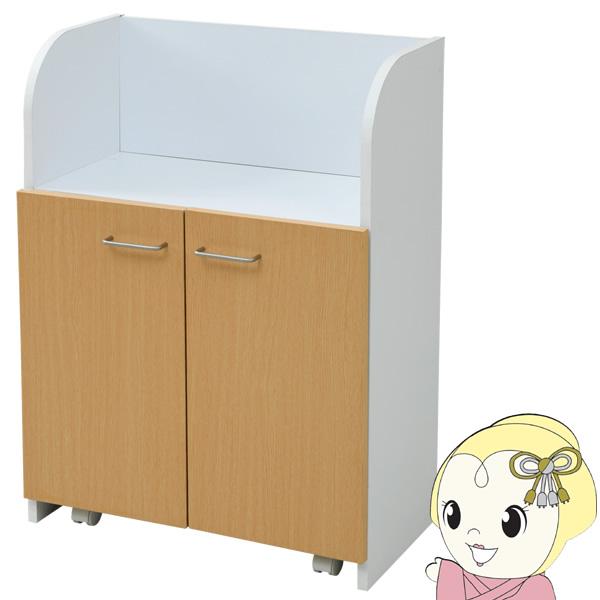 【メーカー直送】JKプラン カウンター下 おもちゃラック 動くボックス付き 幅60 高さ85 奥行35cm FDK-0003-WHNA【/srm】