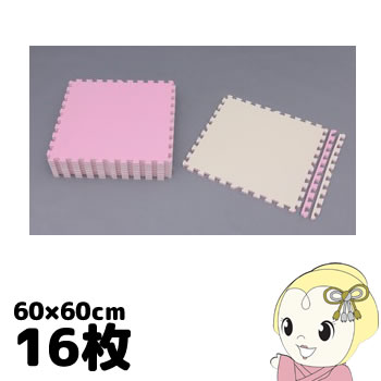 【メーカー直送】アイリスオーヤマ ジョイントマット 60×60cm 16枚 ピンク/ホワイト JTMR-616-PW【smtb-k】【ky】