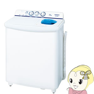 【在庫僅少】日立 2槽式洗濯機 5.5kg 青空 つけおきタイマー PS-55AS2-W【smtb-k】【ky】