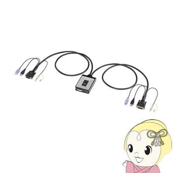 SW-KVM2DUN サンワサプライ ディスプレイエミュレーション対応DVIパソコン自動切替器(2:1)【/srm】