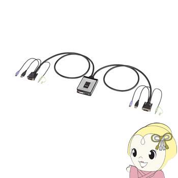 SW-KVM2DXN サンワサプライ ディスプレイエミュレーション対応DVIパソコン自動切替器(2:1)【smtb-k】【ky】