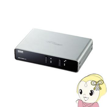 SW-KVM2LUN サンワサプライ パソコン自動切替器(2:1)【smtb-k】【ky】