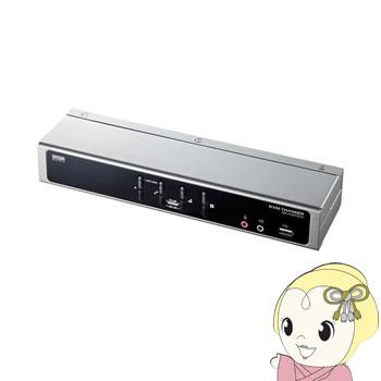 SW-KVM4HDCN サンワサプライ デュアルリンクDVI対応パソコン自動切替器(4:1)【smtb-k】【ky】