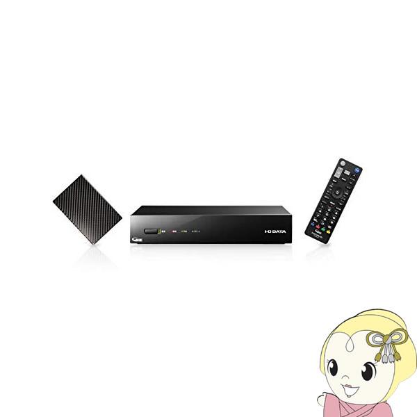 HVTR-T3HD2T アイ・オー・データ 3番組同時録画対応 ハードディスクレコーダー 2TB【smtb-k】【ky】