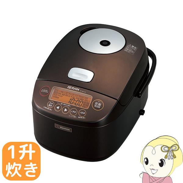 NP-BH18-TA 象印 圧力IH炊飯ジャー 極め炊き 1升炊き ブラウン【smtb-k】【ky】【KK9N0D18P】