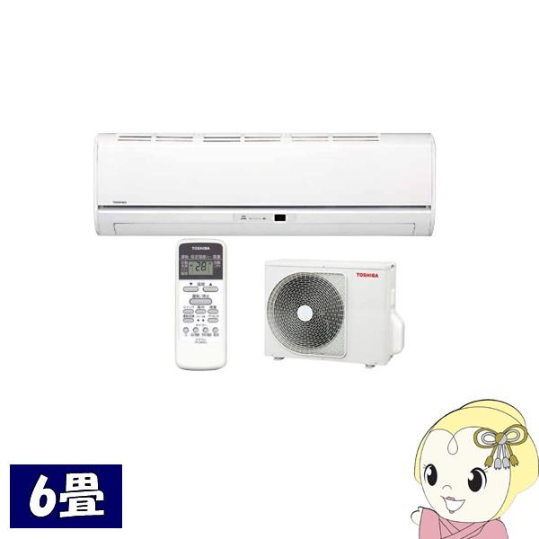 RAS-2258V-W 東芝 ルームエアコン6畳 Vシリーズ ムーンホワイト【smtb-k】【ky】