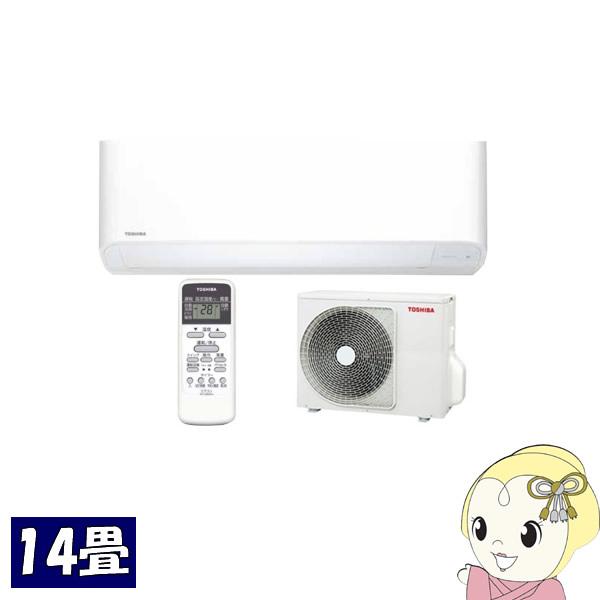 RAS-4058V-W 東芝 ルームエアコン14畳 Vシリーズ 単相100V ムーンホワイト【smtb-k】【ky】