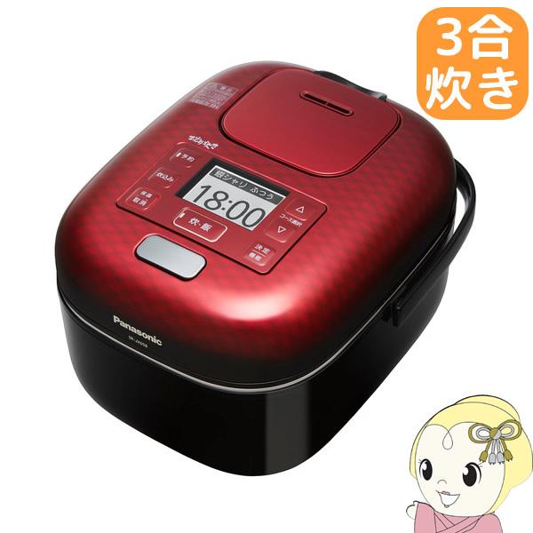 SR-JX058-K パナソニック 可変圧力IHジャー炊飯器 おどり炊き 3合炊き 豊穣ブラック