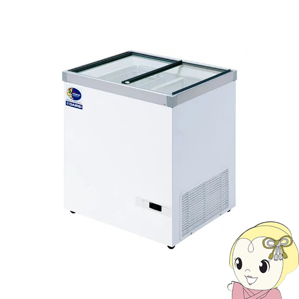【メーカー直送】[受注生産品]HFG-140D ダイレイ 超低温冷凍ショーケース133L マイナス50度【smtb-k】【ky】