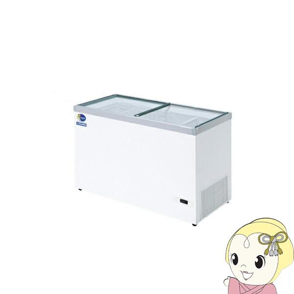 【メーカー直送】[受注生産品]HFG-300D ダイレイ 超低温冷凍ショーケース248L マイナス50度【smtb-k】【ky】