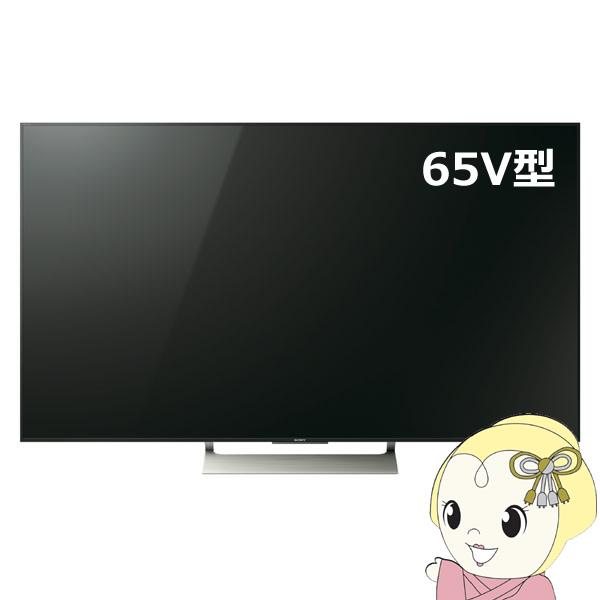 KJ-65X9000E ソニー デジタルハイビジョン液晶テレビ65V型 X9000Eシリーズ HDRリマスター【smtb-k】【ky】