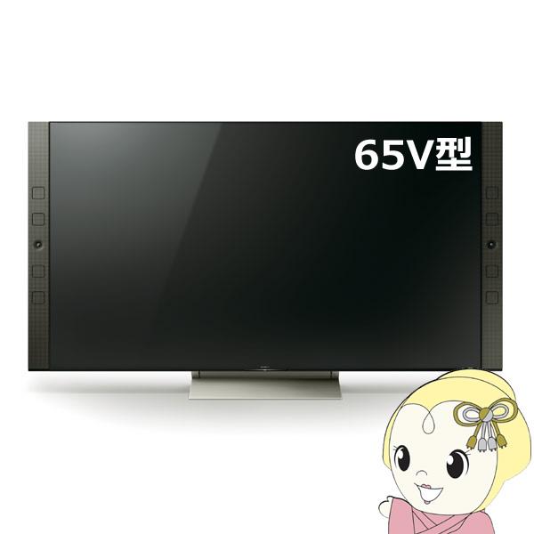 KJ-65X9500E ソニー デジタルハイビジョン液晶テレビ65V型 X9500Eシリーズ ハイレゾ対応【smtb-k】【ky】