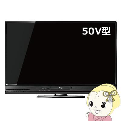 LCD-V50BHR8 三菱電機 ブルーレイレコーダー/HDD 1TB 内蔵 50V型 液晶テレビ REAL【smtb-k】【ky】