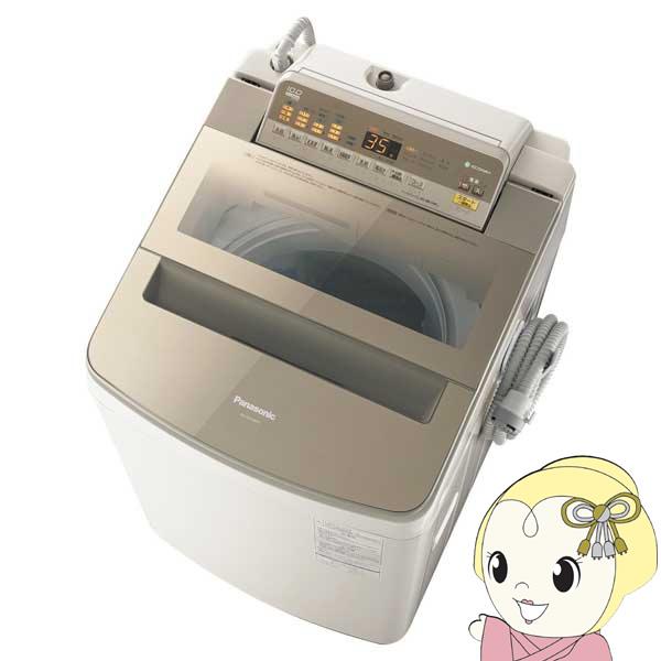 NA-FA100H5-T パナソニック 全自動洗濯機10kg 泡洗浄W エコナビ ブラウン【smtb-k】【ky】
