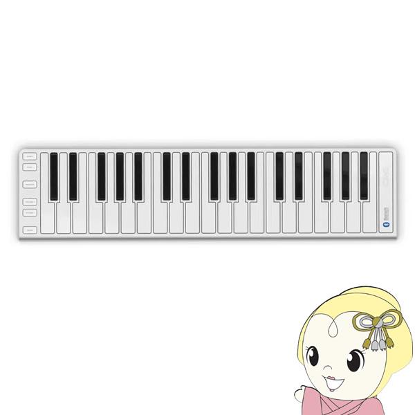 ディリゲント Xkey Air 37 Bluetooth MIDIキーボード【smtb-k】【ky】