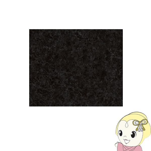 【メーカー直送】NAGATA[ECO Kuratetsu Floor]塩ビタイルカーペット12枚入(500×500×4.5mm)Marble DSS-104【smtb-k】【ky】