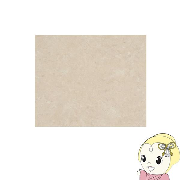 【キャッシュレス5%還元】【メーカー直送】NAGATA[ECO Kuratetsu Floor]塩ビタイルカーペット12枚入(500×500×4.5mm)Marble DSS-141【/srm】