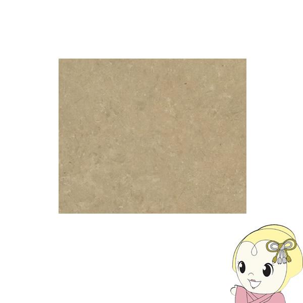 【メーカー直送】NAGATA[ECO Kuratetsu Floor]塩ビタイルカーペット12枚入(500×500×4.5mm)Marble DSS-143【smtb-k】【ky】