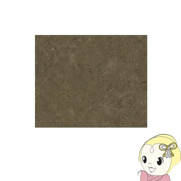 【メーカー直送】NAGATA[ECO Kuratetsu Floor]塩ビタイルカーペット12枚入(500×500×4.5mm)Marble DSS-144【smtb-k】【ky】