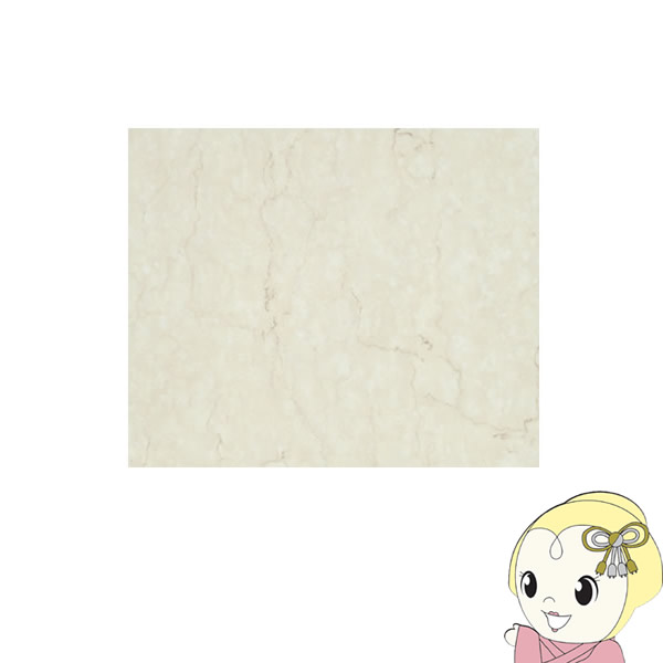 【メーカー直送】NAGATA[ECO Kuratetsu Floor]塩ビタイルカーペット12枚入(500×500×4.5mm)Marble DSS-151【smtb-k】【ky】