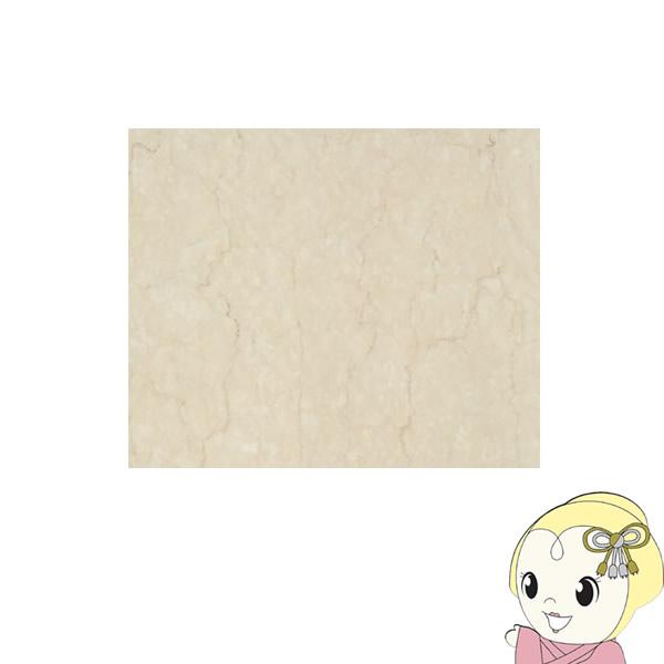 【メーカー直送】NAGATA[ECO Kuratetsu Floor]塩ビタイルカーペット12枚入(500×500×4.5mm)Marble DSS-152【smtb-k】【ky】