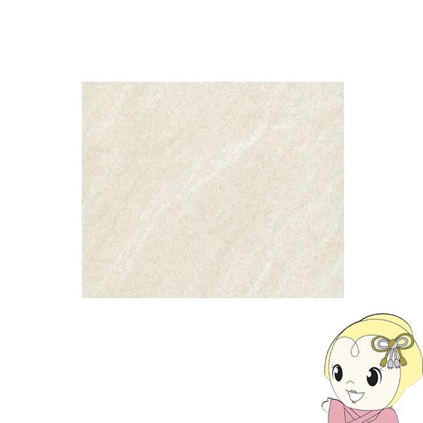 【メーカー直送】NAGATA[ECO Kuratetsu Kuratetsu Floor]塩ビタイルカーペット12枚入(500×500×4.5mm)Marble DSS-161【smtb-k】【ky】, サガエシ:5a1085be --- officewill.xsrv.jp