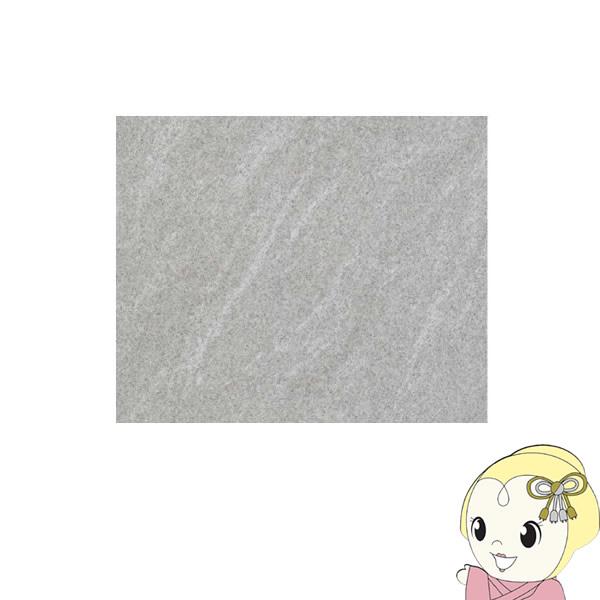 【メーカー直送】NAGATA[ECO Kuratetsu Floor]塩ビタイルカーペット12枚入(500×500×4.5mm)Marble DSS-162【smtb-k】【ky】