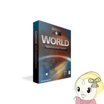 GWIX クリプトン・フューチャー・メディア GARRITAN WORLD INSTRUMENTS / BOX【smtb-k】【ky】
