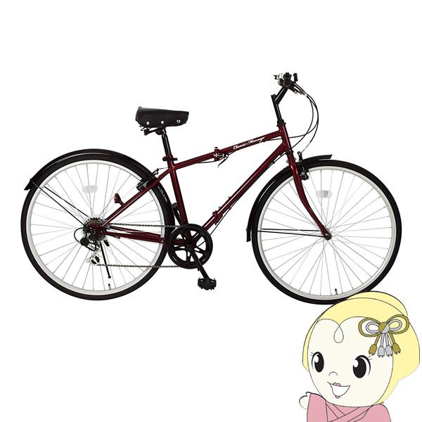 [予約 6月上旬以降]「メーカー直送」MG-CM700C MIMUGO Classic Mimugo FDB700C 6S 折畳み自転車 [LEDライト・ワイヤーロックセット]【smtb-k】【ky】