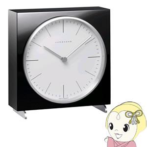 [予約]JUNGHANS max bill by junghans Clock マックス ビル テーブルクロック クオーツ 363 2212 00【smtb-k】【ky】